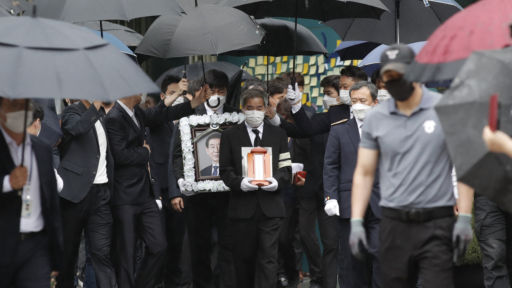 Seoul Holds Funeral For Mayor As Accuser Details Years Of Alleged Sexual Harassment