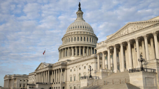 Senators Strike Bipartisan Funding Deal For Capitol Security And Afghan Refugees